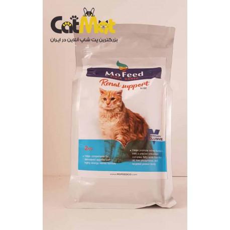 غذای خشک گربه رنال مفید 2 کیلویی