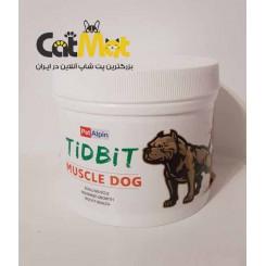 مکمل عضله ساز مخصوص سگ 300 گرمی Tidbit