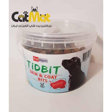 مکمل تشویقی پوست و مو حاوی بیوتین مخصوص سگ Tidbit