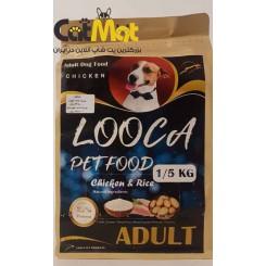 لوکا ادالت سگ با طعم مرغ 1/5 کیلوگرمی