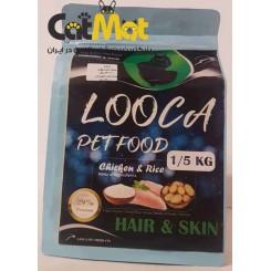 غذای خشک گربه لوکا پوست و مو 1/5 کیلوگرمی