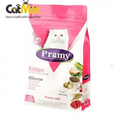 غذای خشک پرامی بچه گربه (kitten) با طعم مرغ و برنج 1.5kg
