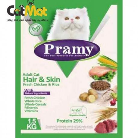 غذای خشک پرامی گربه بالغ (پوست و مو) با طعم مرغ و برنج 1.5 kg
