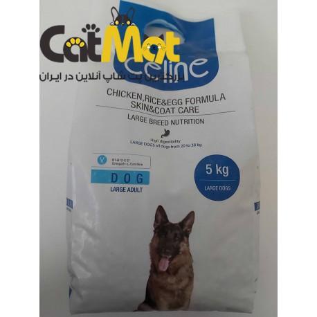 غذا خشک سگ بالغ 5 کیلویی cel in
