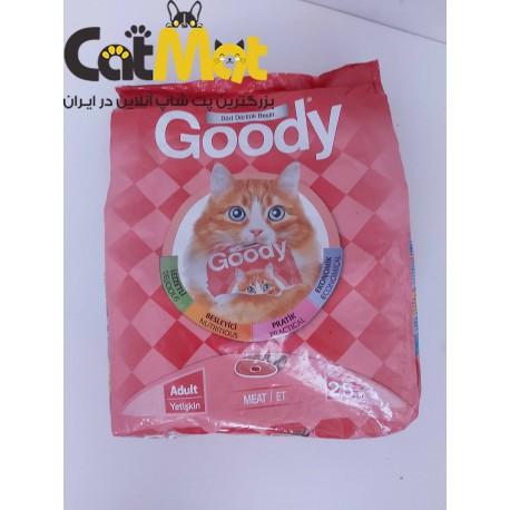 غذا خشک گربه گودی با طعم گوشت 2/5 کیلو