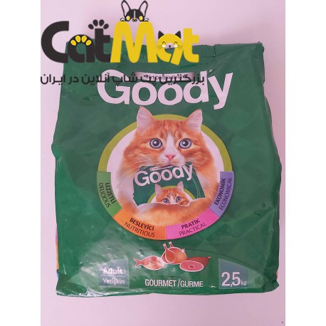 غذا خشک مخلوط گربه بالغ گودی 2/5 کیلویی