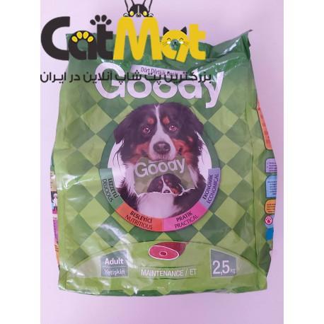 غذا خشک سگ بالغ با طعم گوشت گودی 2/5 کیلویی