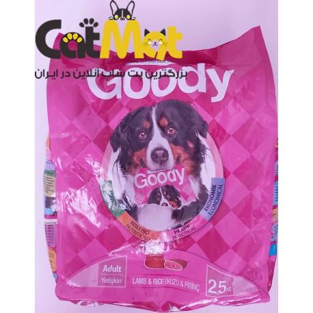 غذا خشک سگ بالغ گودی با طعم بره و برنج 2/5 کیلو