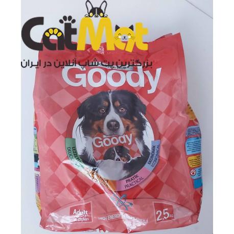غذا خشک سگ انرژی بالا 2/5 کیلویی گودی