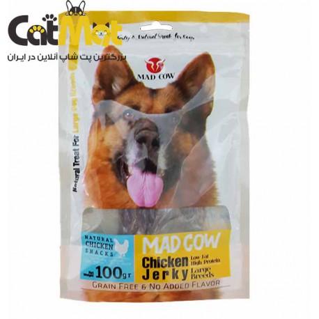 تشویقی سگ madcow با طعم مرغ (large)