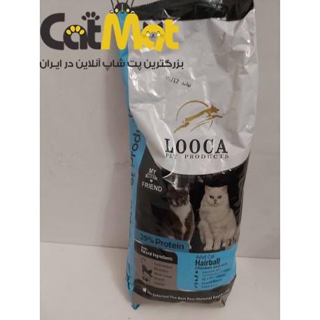 غذا خشک هربال گربه 2 کیلویی لوکا