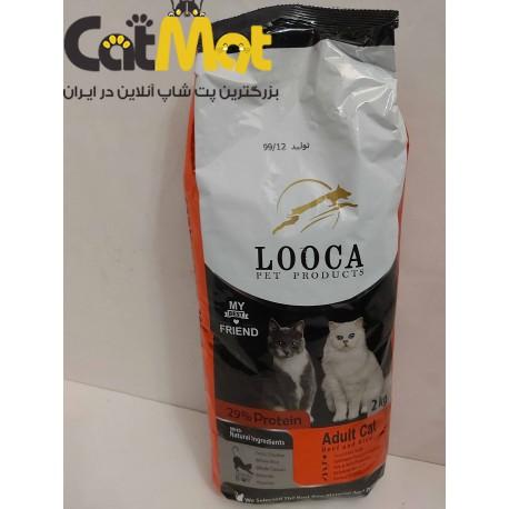 غذا خشک گربه بالغ با طعم گوشت و برنج 2 کیلویی لوکا