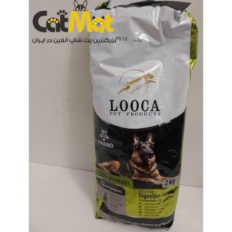غذا خشک سگ درمانی گوارش لوکا 2 کیلویی مرغ و برنج