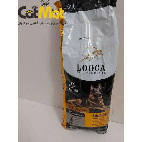 غذا خشک سگ لوکا ادالت با طعم مرغ و برنج 2 کیلویی