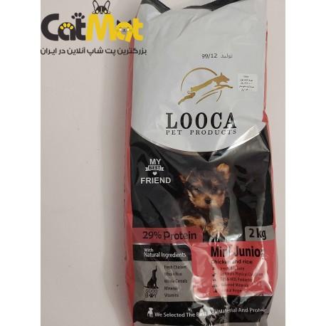 غذا خشک مینی جونیور سگ لوکا 2 کیلویی مرغ و برنج