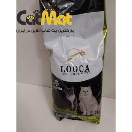 غذا خشک گربه لوکا مراقبت وزنی 2 کیلویی مرغ و برنج