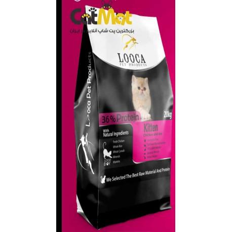 غذا خشک گربه مخصوص کیتن با طعم مرغ و برنج لوکا 20کیلویی