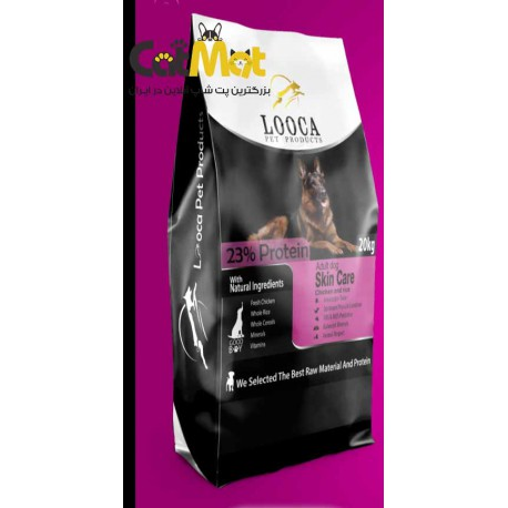 غذا خشک سگ پوست و مو لوکا 20 کیلویی