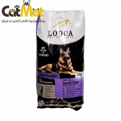 غذا خشک سگ لوکا دنتال 20 کیلویی