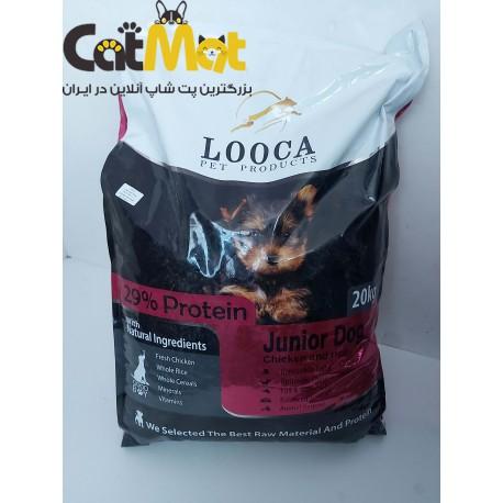 غذا خشک توله سگ مرغ و برنج لوکا 20 کیلویی