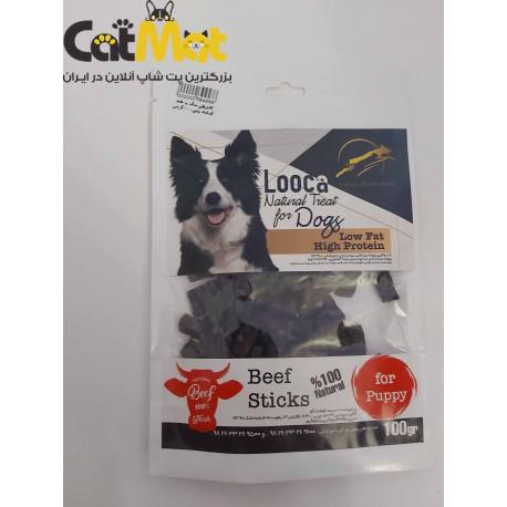 تشویقی سگ لوکا با طعم گوشت مخصوص توله سگ 100 گرمی
