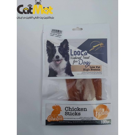 تشویقی سگ نرم مدادی مرغ 100 گرمی لوکا