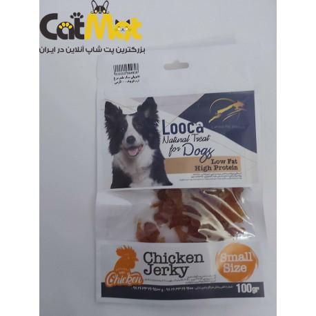 تشویقی نرم مرغ کوچک 100 گرمی لوکا مخصوص سگ