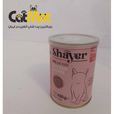 کنسرو شایر گربه با طعم مرغ و جیگر 400 گرمی