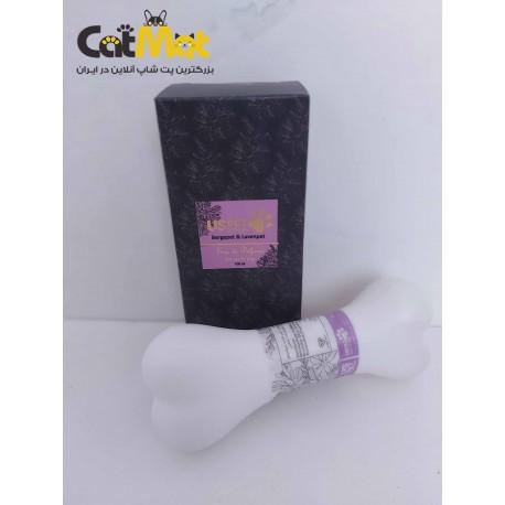عطر با رایحه لوندر برگاموت