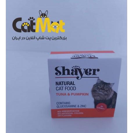 کنسرو شایر گربه با طعم تن و کدو 110 گرم