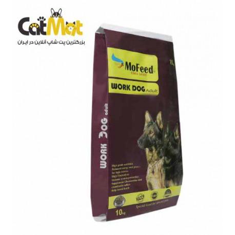 غذا خشک سگ کار مفید 10 کیلو