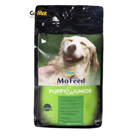 خوراک سگ مفید جونیور 2کیلوگرم