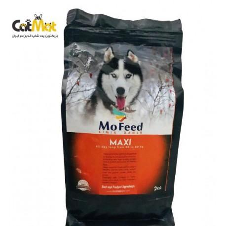 خوراک سگ مکسی مفید 2kg