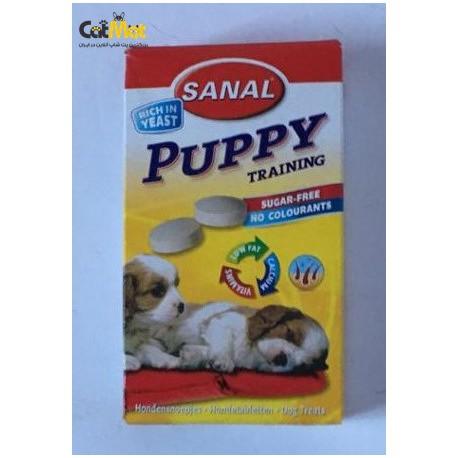 مکمل غذای مخمر مخصوص توله سگ به همراه ویتامین