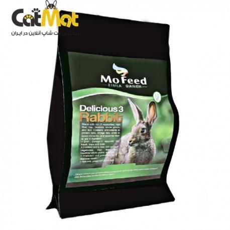 غذای اختصاصی آجیلی خرگوش مفید1.5کیلوگرم