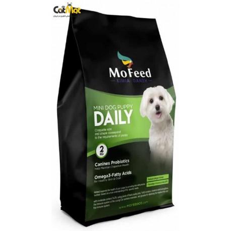 غذای خشک سگ پاپی نژاد کوچک مفید 2kg