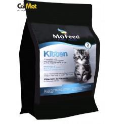 غذای خشک بچه گربه کیتن مفید 2kg