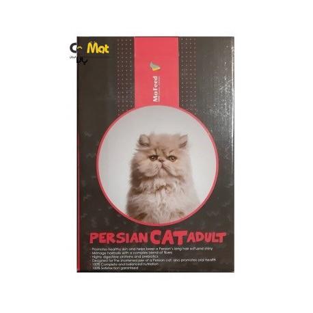 غذای خشک گربه پرشین مفید 1kg