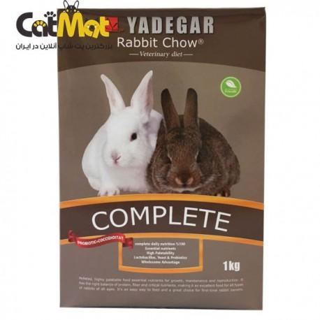 خوراک پلت خرگوش یادگار