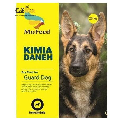 غذای خشک سگ نژاد بزرگ مفید 20kg