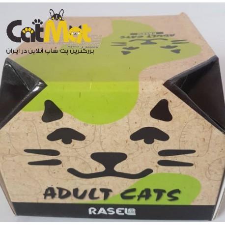 غذای خشک گربه بالغ راسل 1.5 کیلوگرمی