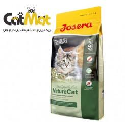 غذای خشک گربه جوسرا نیچر کت حاوی گوشت پرندگان 400 گرم