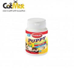 قرص مخمر sanal مخصوص توله سگ به همراه ویتامین 75گرم