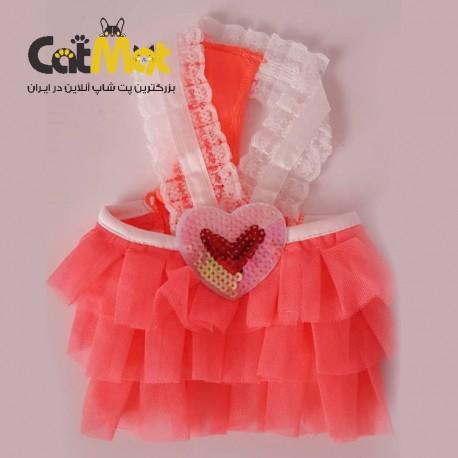 لباس دامن دار طرح قلب