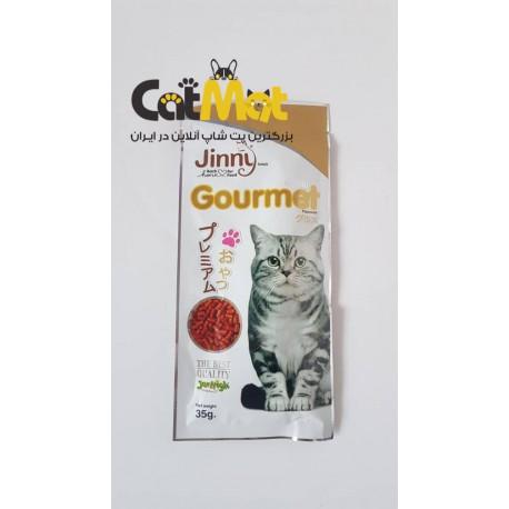 تشویقی جرهای گربه (gourmet)