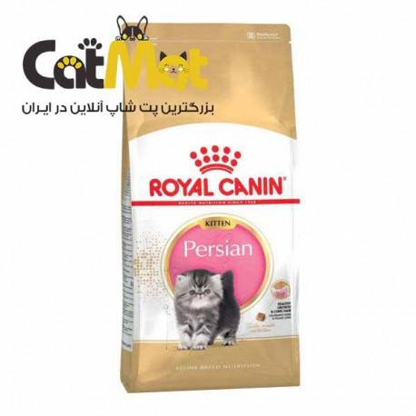 غذای خشک گربه رویال کنین مدل kitten persian با وزن 4 کیلوگرم