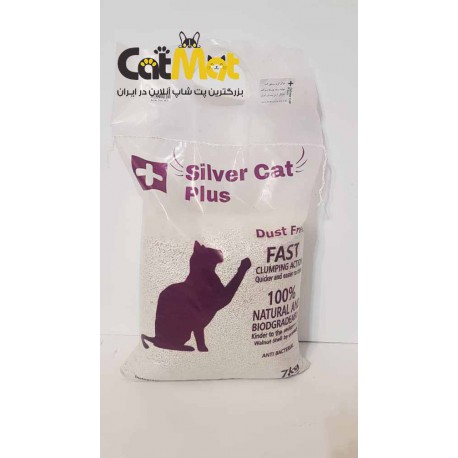 خاک بستر گربه سیلورکت پلاس
