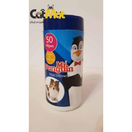 دستمال مرطوب مخصوص حیوانات خانگی مستر پنگوئن Mr Panguin