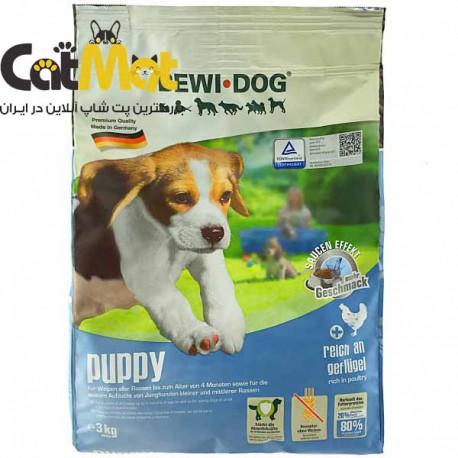 غذای خشک توله سگ بوی داگ Bewi Dog مدل Puppy وزن 3 کیلوگرم