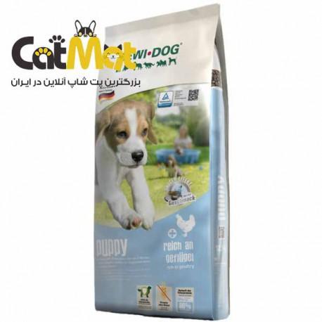 غذای خشک سگ بوی داگ Bewi Dog مدل Puppy وزن 800 گرم